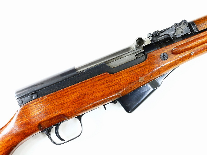 dating chinese sks Find great deals on ebay for sks stripper clip shop with confidence.