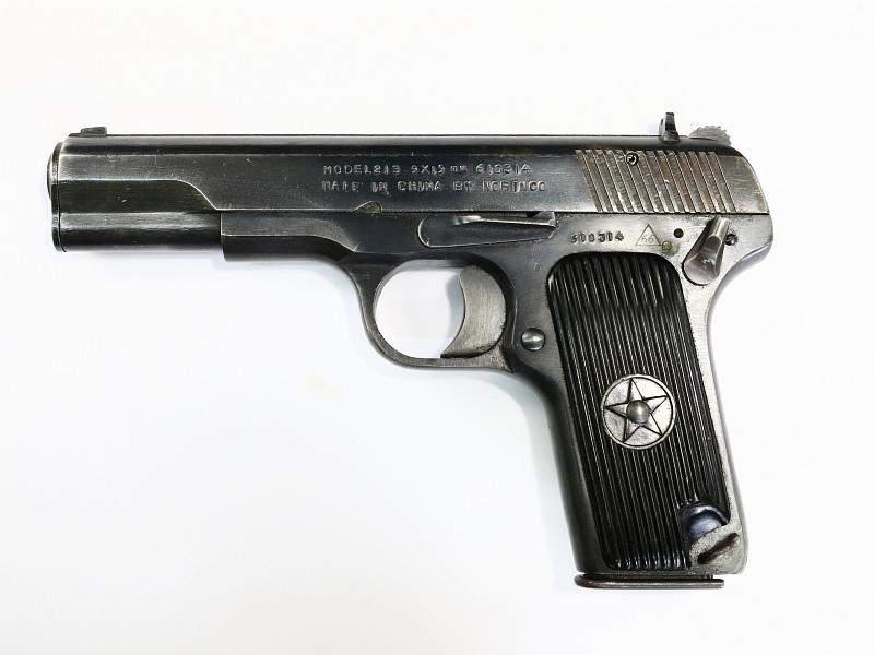 Chinese Tokarev Model 213 Pistol 9mm #610314