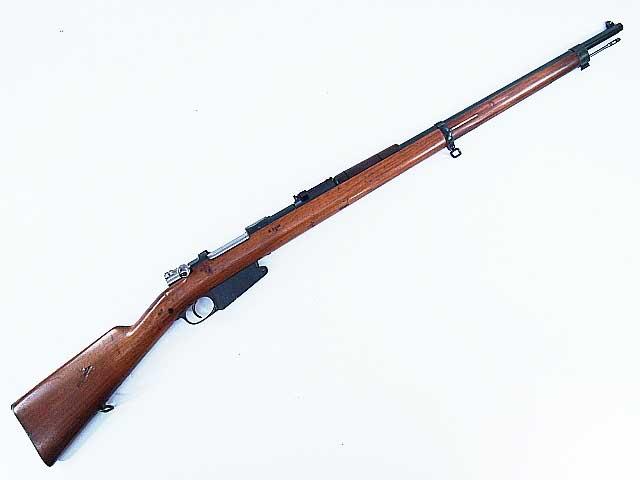 Argentine Mauser...M1 Carbine Ww2
