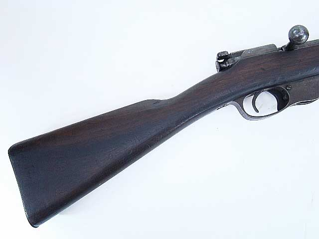 Dutch Mannlicher Model 1895 Cavalry Carbine REF