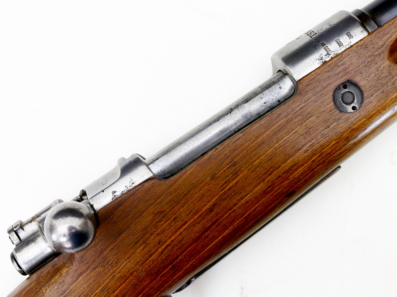 German Gew 98 Mauser Rifle CG Haenel 1916 REF