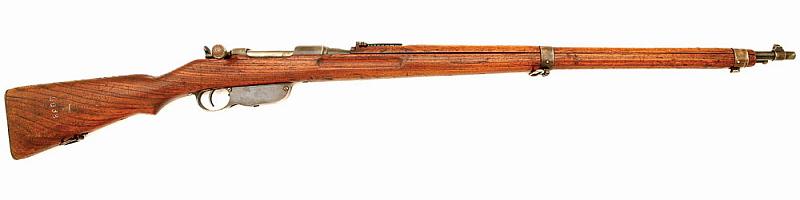 FRONT BAND SCREW. MANNLICHER STEYR M95 PARTS